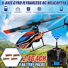 Вертолет на р/у  Eachine E119 2.4G время полета 15 мину, дальность полета 100 метров, фото 2