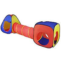 Детская игровая палатка шатер вигвам домик с тоннелем 3в1 281х75х92 см для детей