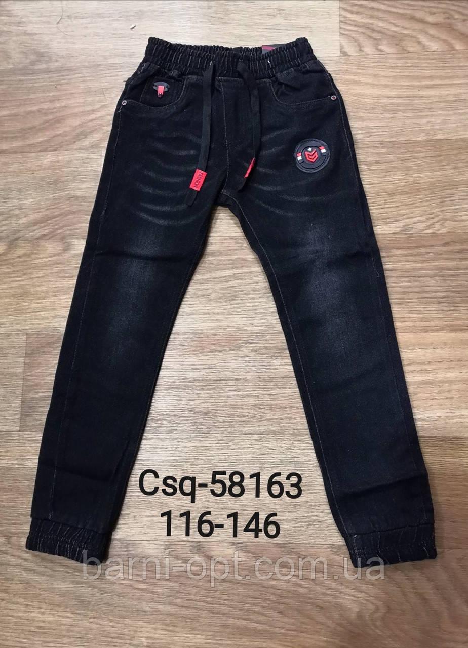 Джинсовые брюки для мальчиков Seagull оптом, 116-146 рр