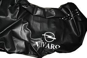 Opel Vivaro 2001-2015 рр. Чохол капота (кожазаменитель)
