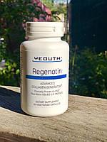 Поддержка красоты, Регенотин, Yeouth, Regenotin Advanced Collagen, Generation, 60 Veg, capsules