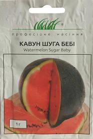 Насіння кавуна Шуга Бебі 1 г