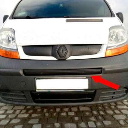 """Зимняя накладка Renault Trafic 2006-2014 Бампер матовая Верх """"FLY"""""""