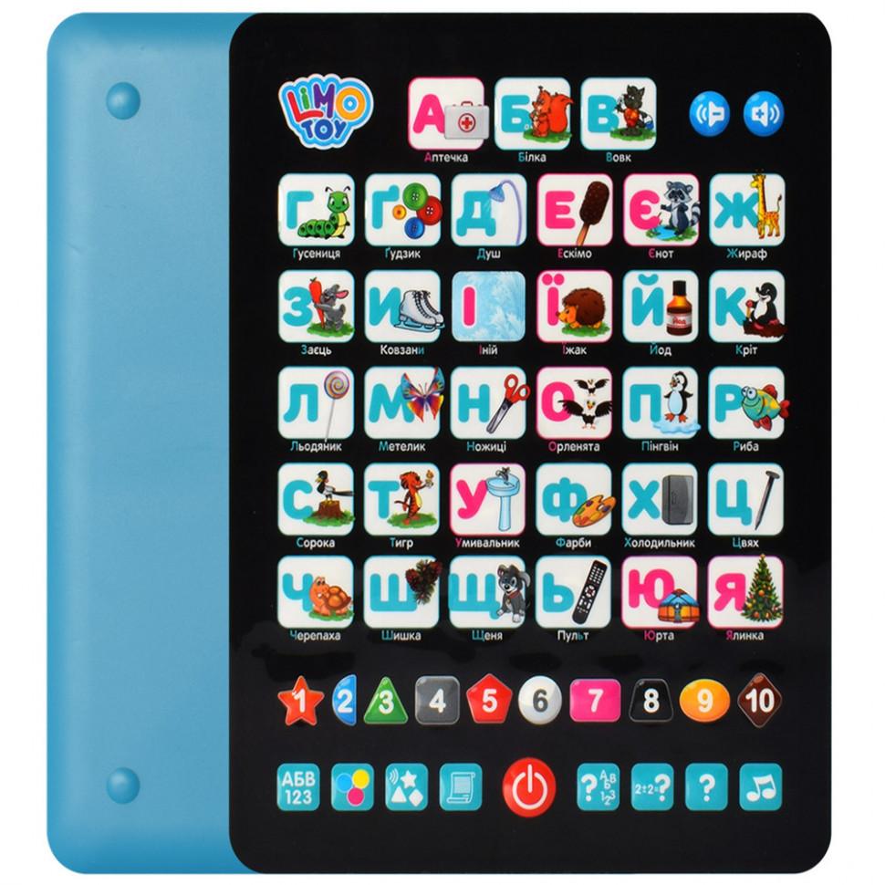 Интерактивный развивающий планшет на украинском языке Limo Toy SK 0019 Синий