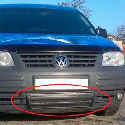 """Зимняя накладка Volkswagen Caddy 2004-2010 Бампер матовая """"FLY"""""""