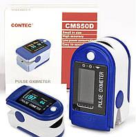 Пульсоксиметр CMS50D цветной OLED дисплей - ОРИГИНАЛ в фирменной коробке, CONTEC, фото 1