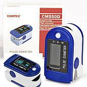 Пульсоксиметр CMS50D цветной OLED дисплей - ОРИГИНАЛ в фирменной коробке, CONTEC