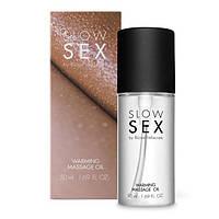 SLOW SEX by Bijoux Indiscrets Разогревающее съедобное массажное масло WARMING MASSAGE OIL Slow Sex Bijoux