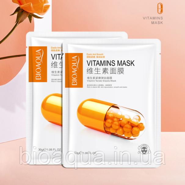 Маска для лица Bioaqua Vitamin B2 (рибофлавин витамин B2) 30 g