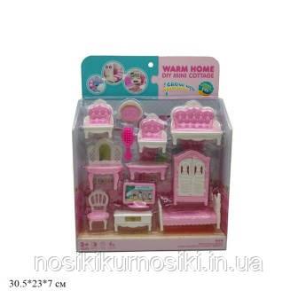 Набір меблів для міні фігурок, міні ляльок типу лол, флокс - вітальня, спальня
