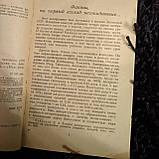 """""""Искусство и духовный мир человека"""" Ю. У. Фохт - Бабушкин, фото 2"""