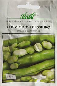 Семена бобов Бьянко 10 г Anseme