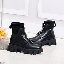 Крутые удобные черные деми женские ботинки на утолщенной подошве