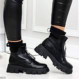Крутые удобные черные деми женские ботинки на утолщенной подошве, фото 8