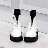 Крутые удобные белые деми женские ботинки на утолщенной подошве, фото 4