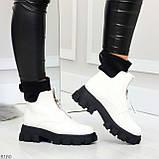 Крутые удобные белые деми женские ботинки на утолщенной подошве, фото 5