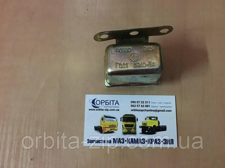 5320-3708800 Реле стартера РС-530 металл МАЗ (пр-во РелКом / RAFEL GRIG)