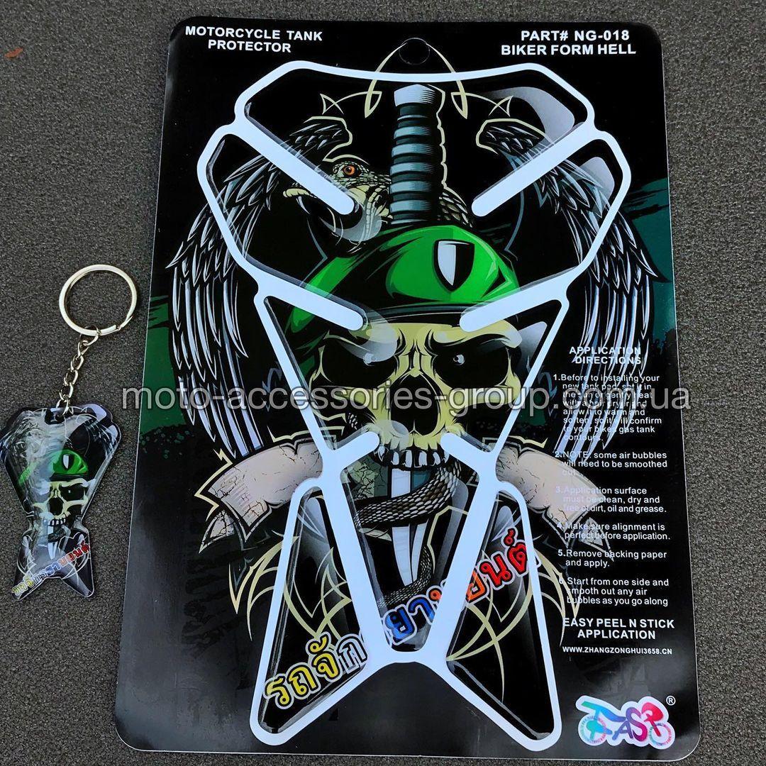 Наклейка на бак мотоцикла + брелок, силиконовая с принтом Skull (Череп)