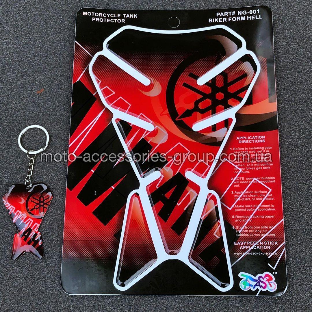 Наклейка на бак мотоцикла + брелок, силиконовая с принтом Yamaha Red