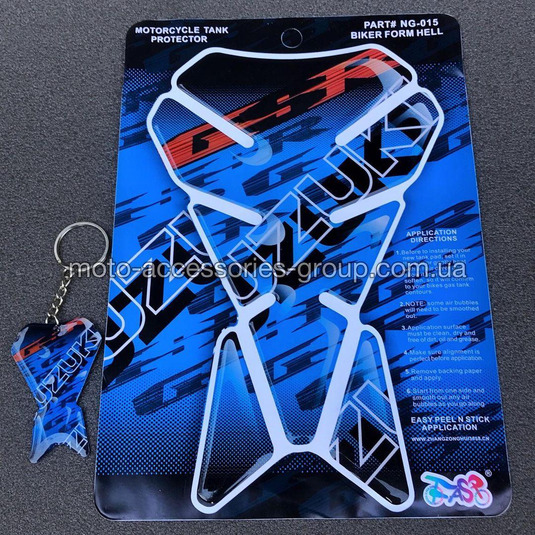 Наклейка на бак мотоцикла + брелок, силиконовая с принтом Suzuki