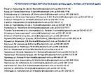 Фекальный (дренажный) насос WERK WQD12 + 10 метров шланга д.50мм!, фото 4