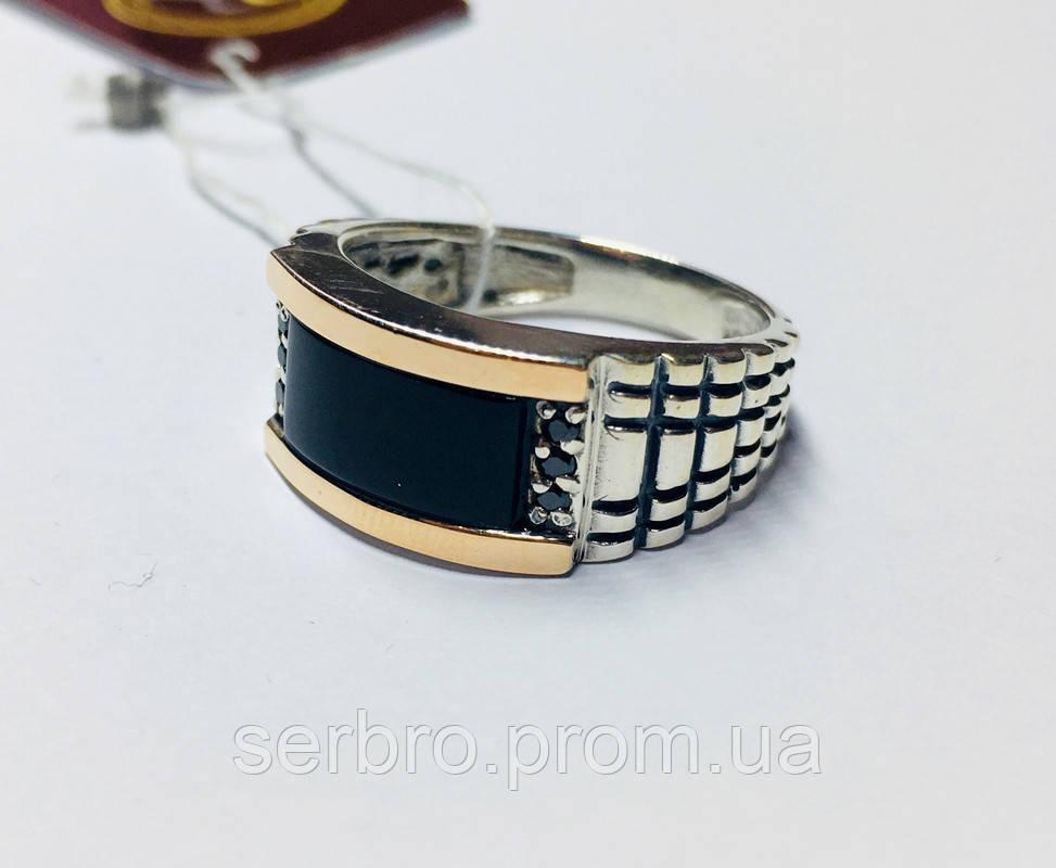Печатка с  золотом и ониксом в серебре Дариан