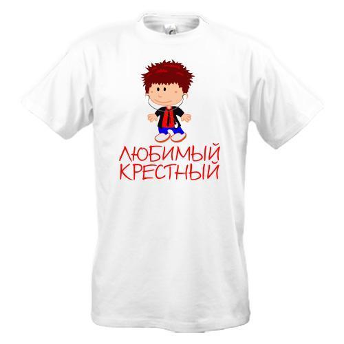 """Мужская футболка с принтом """"Любимый крестный"""" Push IT"""