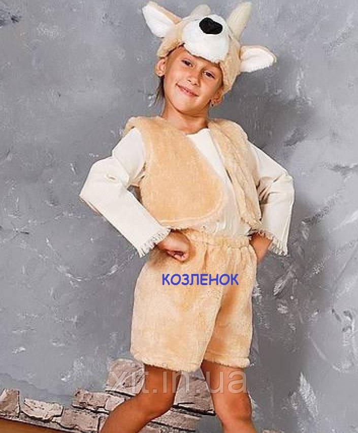 Новогодний костюм Козлик