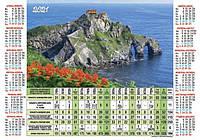 Табель-календар листової настінний 2021,розмір 210*297