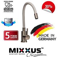 Mixxus Германия смеситель из нержавейки с гибким белым гусаком