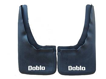 Задние брызговики для Fiat Doblo 01-08 (комплект 2 шт.)