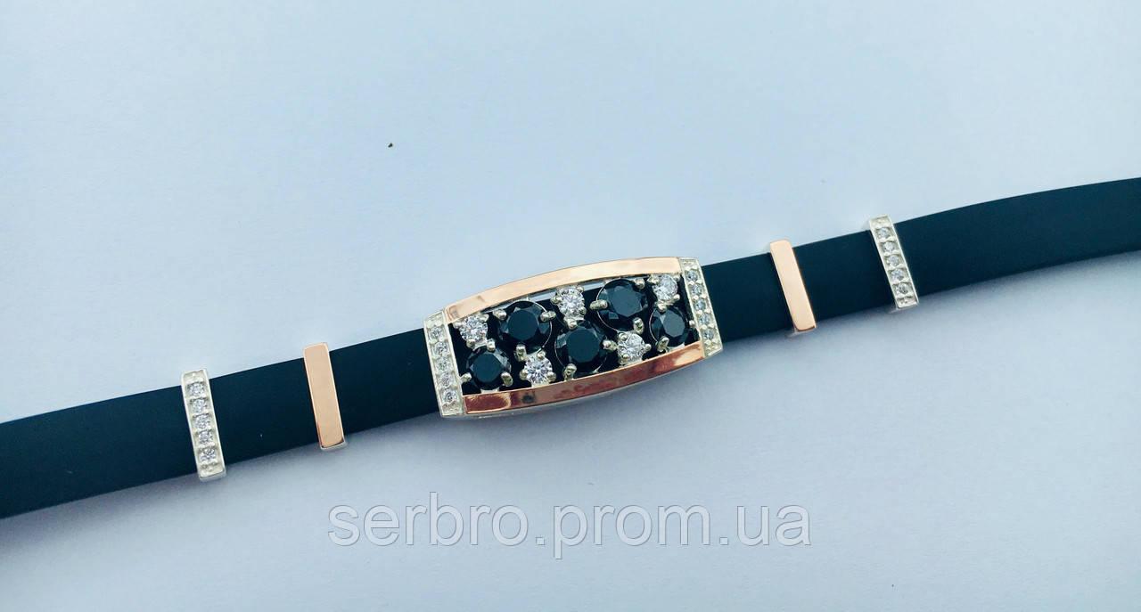 Каучуковий браслетик з чорним цирконом і золотом срібло Фабіан