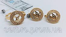 Брендовый золотой набор копия LV Бренд5