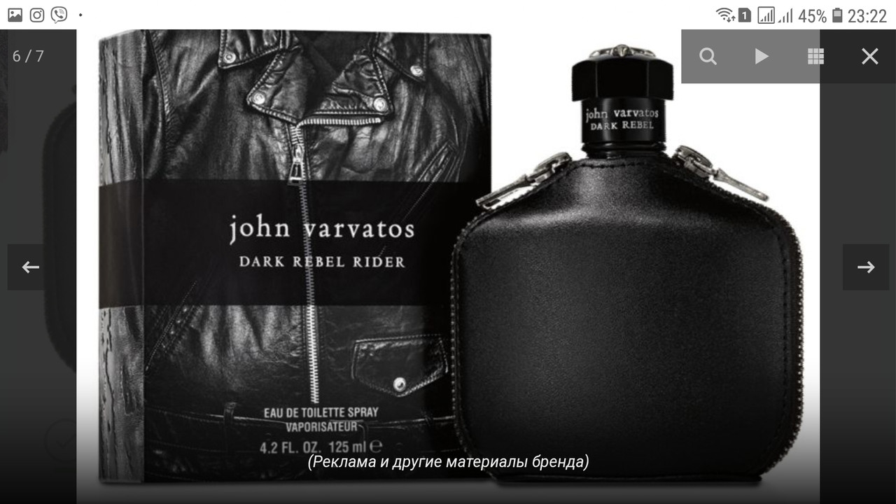 John Varvatos dark rebel rider-распив аромата
