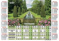 Листовой настенный табель-календарь 2021,размер 210*297