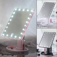 "Зеркало для макияжа с подсветкой ""Large LED Mirror"" 22 светодиода"