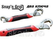 Набор ключей Snap'N Grip