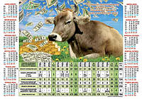 Календарь табель листовой настенный на 2021 год,размер 210*297