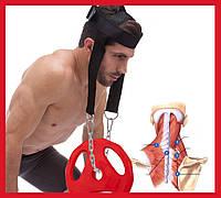 Тяга для шиї. Упряж для тренування м'язів шиї Лямки на голову. Тренажер для тренування м'язів шиї