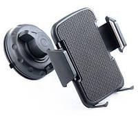 Автодержатель для телефона на присоске BELAUTO DU15 (58-90мм)