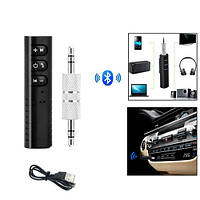 Bluetooth 4.1 аудио приемник AUX адаптер 3.5мм ресивер звука BT-801