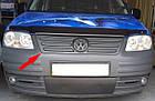 Зимняя накладка (матовая) Volkswagen Caddy 2004-2010 (верх решетка), фото 5
