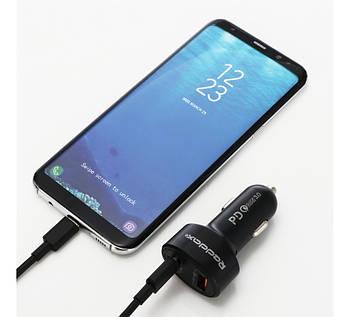 Прикурка на 1*USB-1 Type-C (4.0A) 12/24V Redax RDX-114  + кабель MicroUSB длинная Quick Charge 3.0