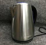 Электрический чайник Sokany S12, фото 2