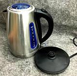 Электрический чайник Sokany S12, фото 4