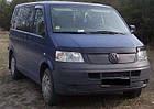 Зимняя накладка (матовая) Volkswagen T5 2003-2009 (решетка), фото 2