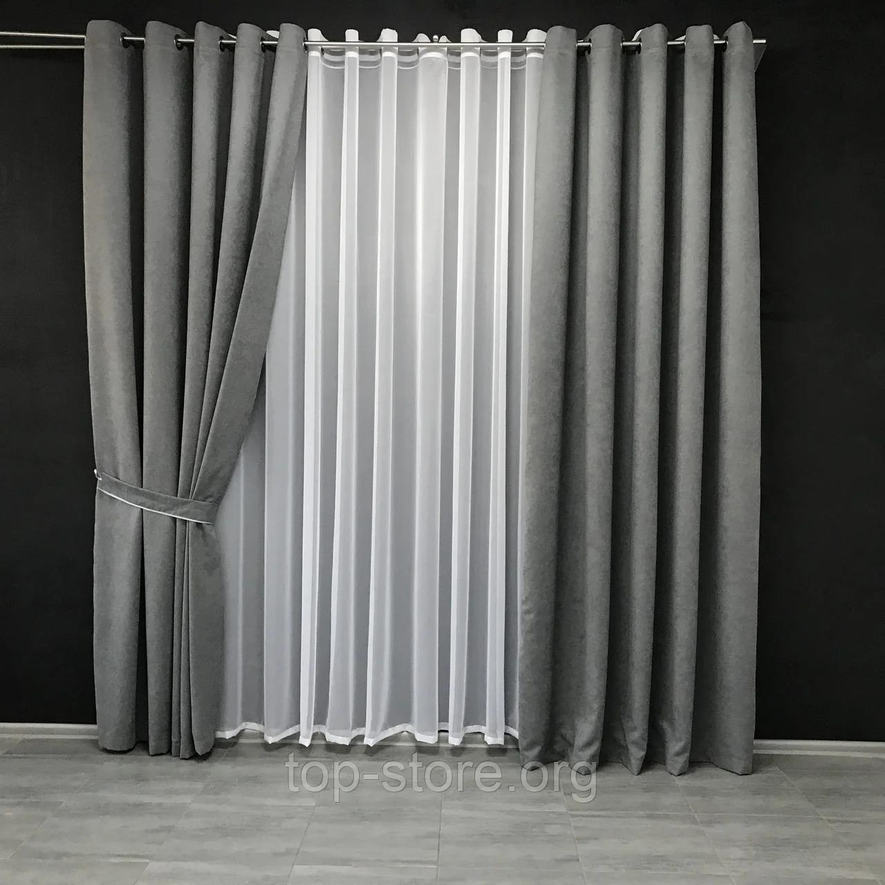 Комплект штор Petek на люверсах  Сірі штори з підхватами