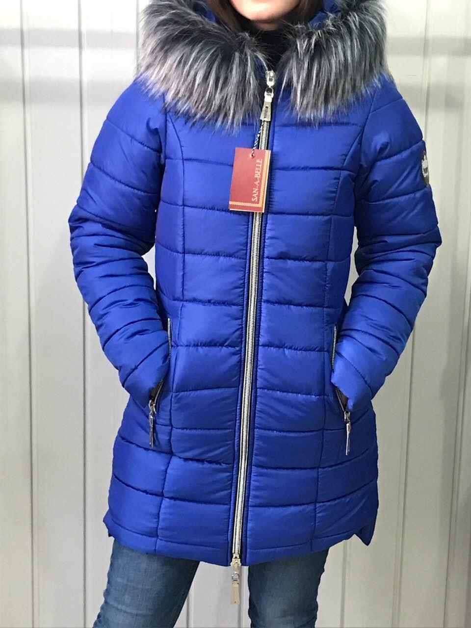 Куртка жіноча зимова Парку Софі