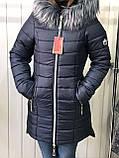 Куртка жіноча зимова Парку Софі, фото 2