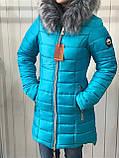 Куртка жіноча зимова Парку Софі, фото 5